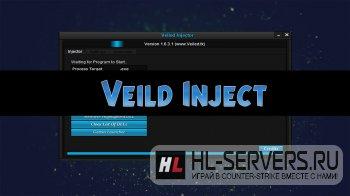 Инжектор Veild Inject для CS:GO
