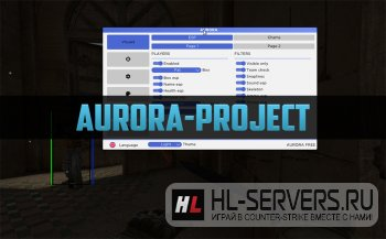 Чит AURORA-PROJECT [CS:GO]