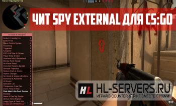 Чит Spy External для CS:GO