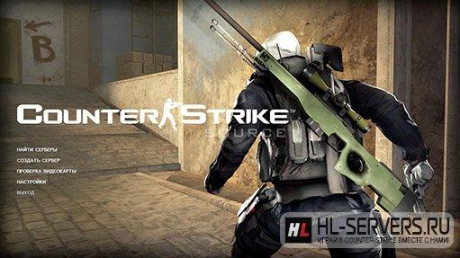 Скачать Counter-Strike: Source Скачать CSS v34