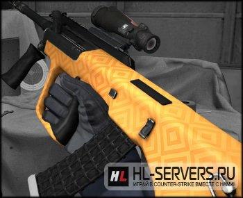 Модель оружия AUG для CS:GO