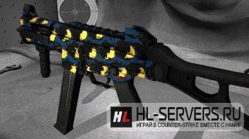 Модель UMP-45 - Breakout для CS:GO