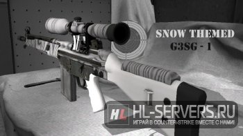"Модель G3SG-1 ""Snow Themed"" для CS:GO"