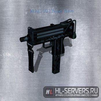 "Модель MAC-10 ""Frost Hive"" для CS:GO"