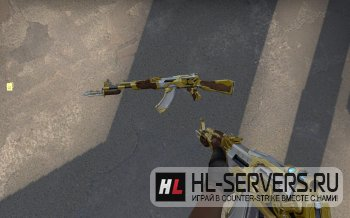 """Модель AK-47 """"Knife Royal Guard"""" для CS:GO"""