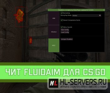 Чит FluidAim для CS:GO