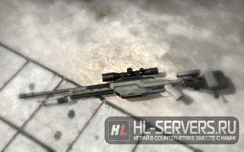 Модель SSG 08 Shomy's для CS:GO