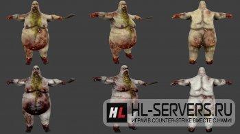 Модель Bloat (Killing Floor 2) для CS:GO