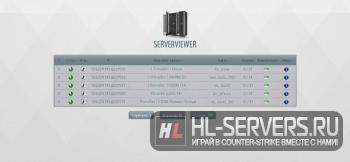 Скрипт мониторинга серверов LGSL
