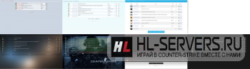 Движок LGSL v6.0.0 (Live Game Server List)