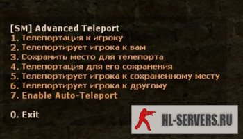 Advanced Teleport (Телепортация)