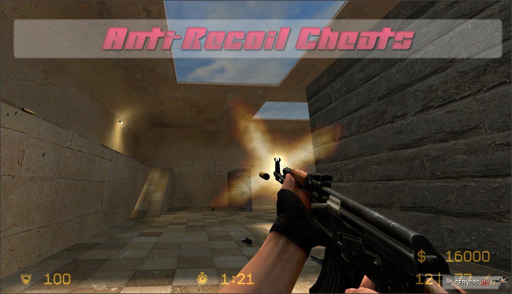 Правим прицел Counter-Strike Source » Игровой портал 73