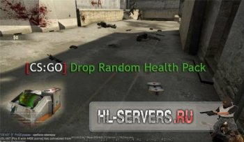 Плагин Drop Random Health Pack для CS:GO