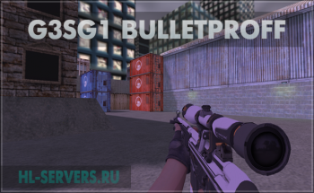 Модель G3SG1 Bulletproof Trooper для CS 1.6