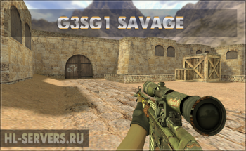 Модель G3SG1 Savage для CS 1.6