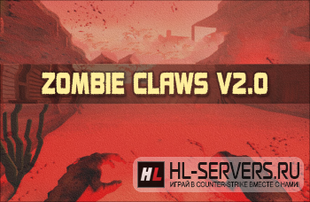 Zombie Claws v2.0 (Исправлено мерцание ножа)